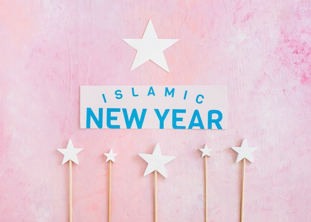 Islamic new year word with stars composition