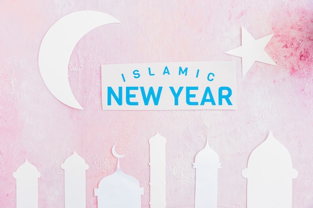 Islamic new year words and mosque silhouette