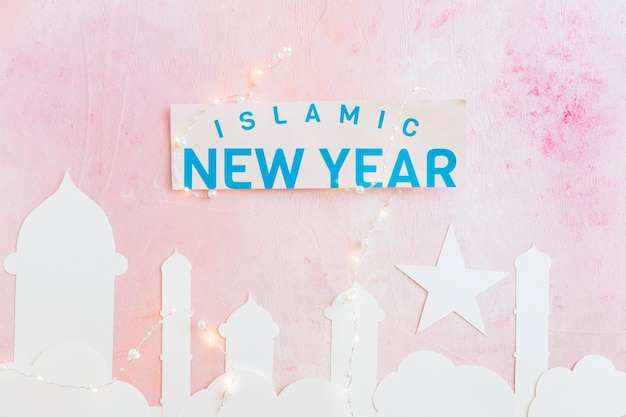 Islamic new year words and mosque