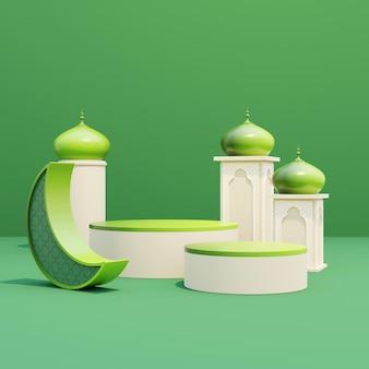 Исламский подиум с украшениями мечети