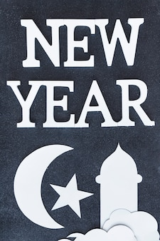 Islamic symbols and new year words
