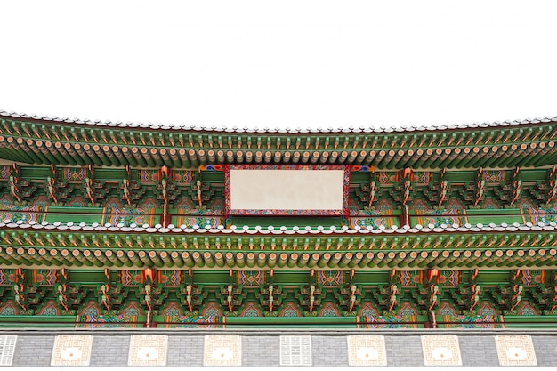 Isolared gyeongbokgung palace wall on white with blank sign seou