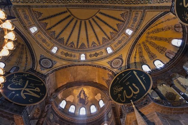 Istanbul, turkey - september 06, 2014: hagia sophia interior on september 06, 2014 in istanbul, turkey. hagia sophia is the greatest monument of byzantine culture.
