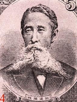 Itagaki taisuke a portrait from japanese money