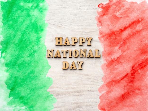 Национальный день италии. festa della repubblica italiana