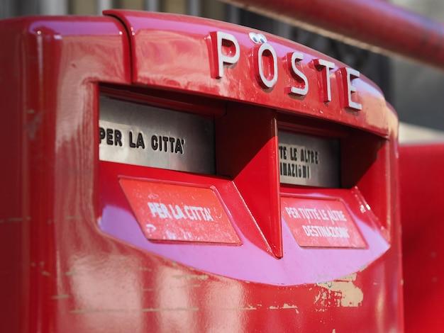 Почтовый ящик на итальянском языке (он же почтовый ящик, почтовый ящик или почтовый ящик)