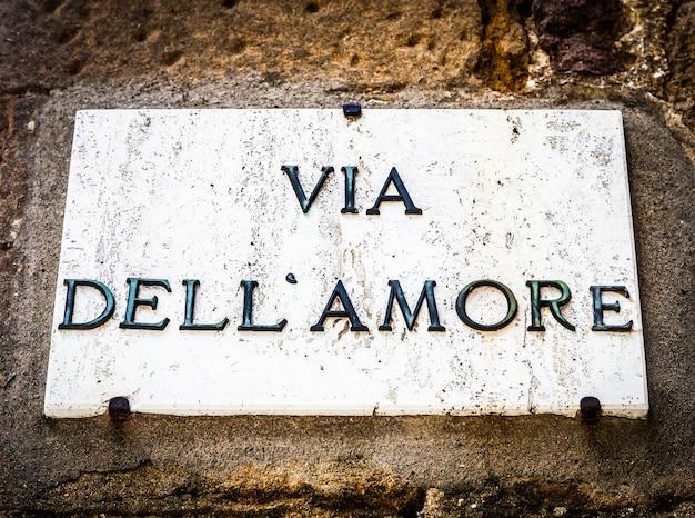 イタリア-ピエンツァの町。 via dell'amore(ラブストリート)の街路標識