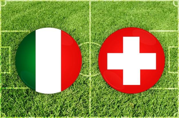 이탈리아 대 스위스 축구 경기