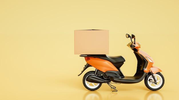 아이템 상자는 오토바이에 있습니다. 3d 렌더링 및 그림입니다.