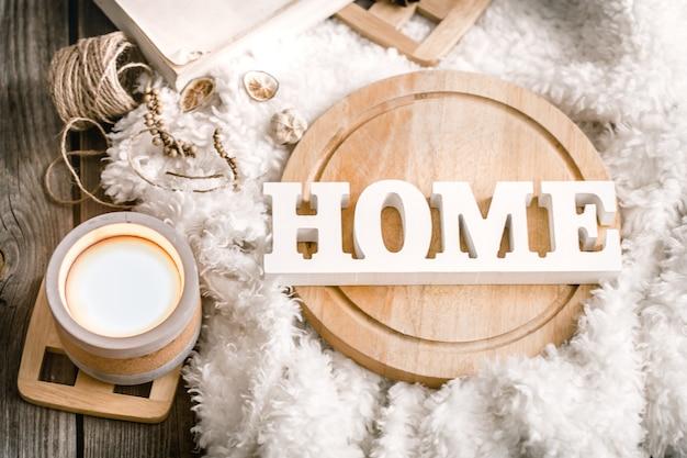 木製の文字で居心地の良い家の装飾のアイテム