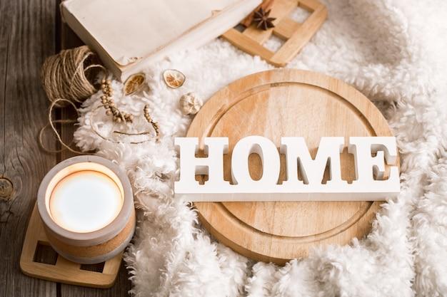 Предметы уютного декора дома с деревянными буквами