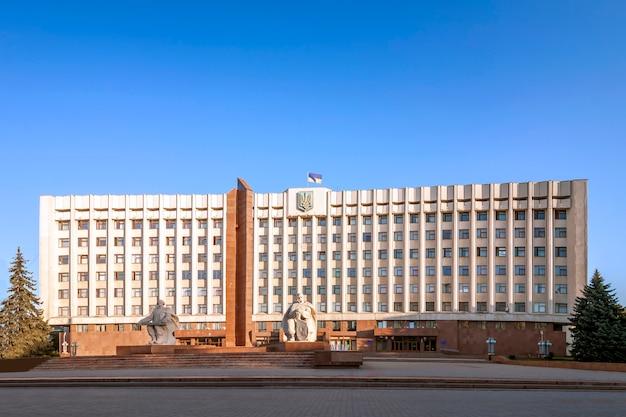 Ivano-frankivsk, ukraine   regional state administration building