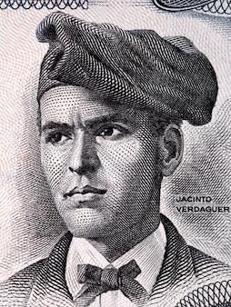 Jacint verdaguer、スペインのお金からの肖像