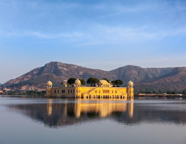 Jal mahal(水上宮殿)。ジャイプール、ラジャスタン、インド