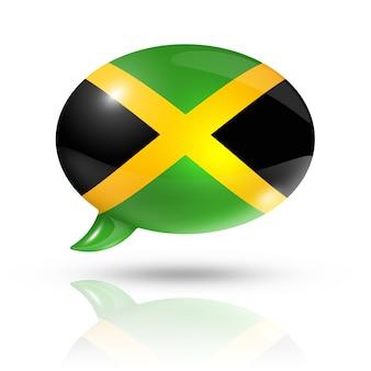 ジャマイカ国旗吹き出し