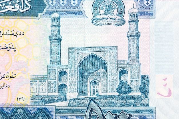 Jameh mosque of isfahan from afghani money