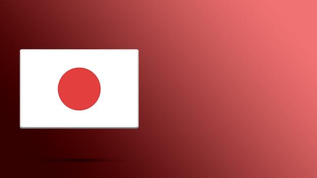 現実的なプラットフォーム上の日本の国旗