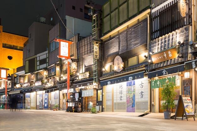 Japan at night.