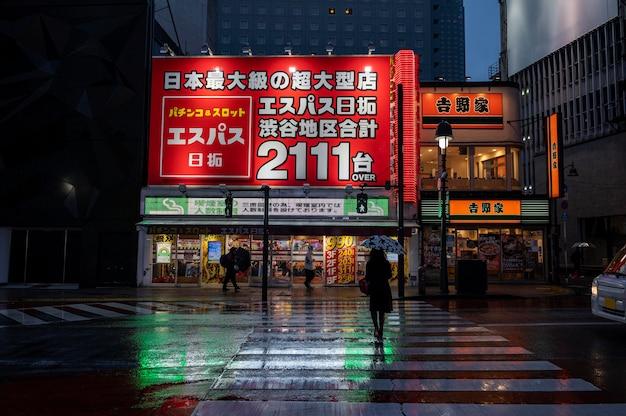 일본 가게 도시 풍경