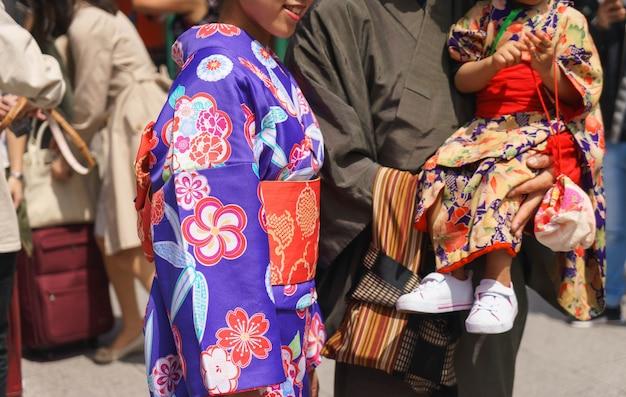 Japanese family in kimono
