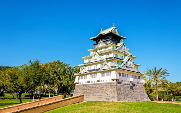 Японский дом в парке забил - дубай, оаэ