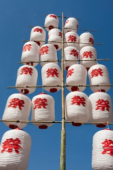 푸른 하늘 위에 일본 제등