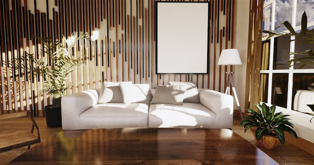 Japanese living room with white wall