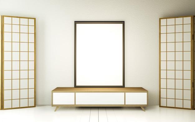 日本の仕切り紙の木製デザインとキャビネットのリビングルームの畳の床。