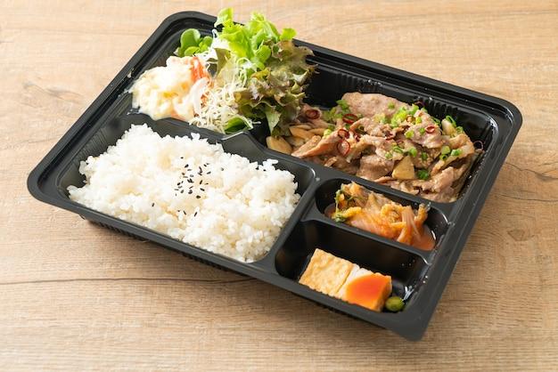 豚焼き弁当セットの日本米-日本食スタイル