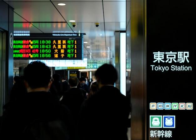 Экран дисплея японской системы метро для информации о пассажирах