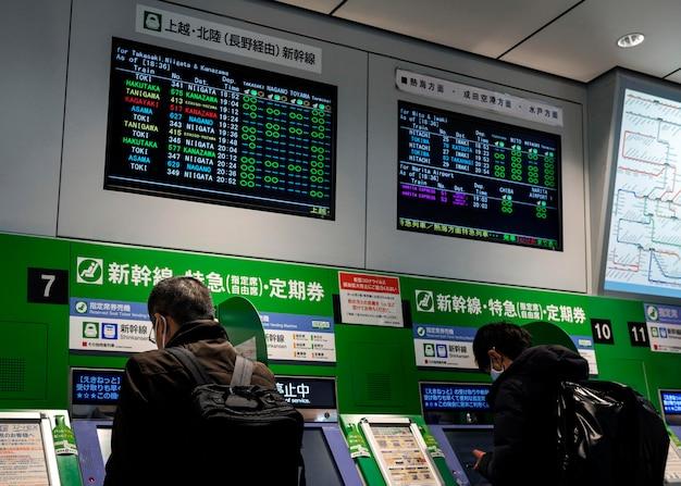 승객 정보를위한 일본 지하철 시스템 디스플레이 화면