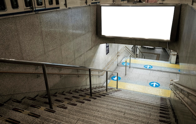 乗客情報の日本の地下鉄システム表示画面