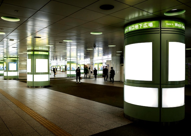 Japanese subway train system display screen for passenger information
