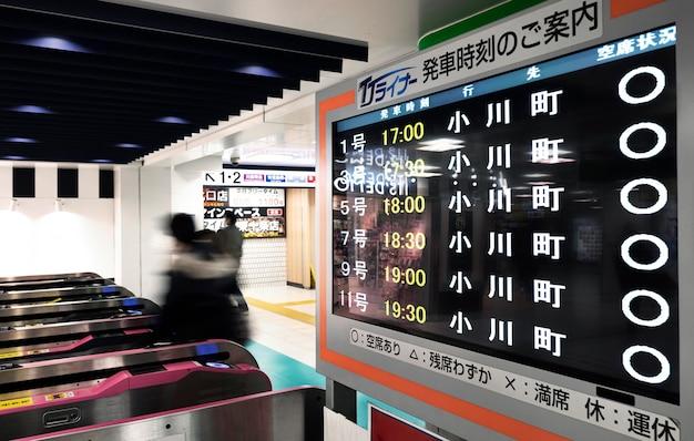 Schermata di visualizzazione delle informazioni sui passeggeri del sistema ferroviario giapponese