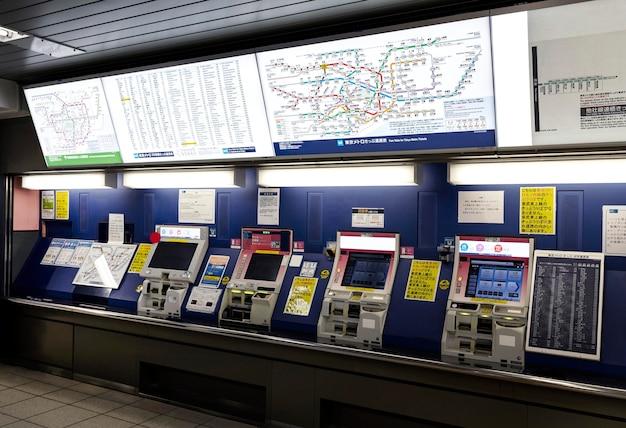 일본 지하철 열차 시스템 승객 정보 표시 화면