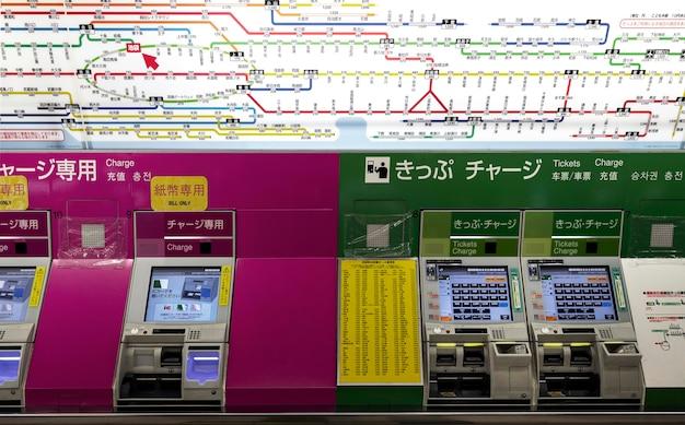Japanese subway train system passenger information display screen