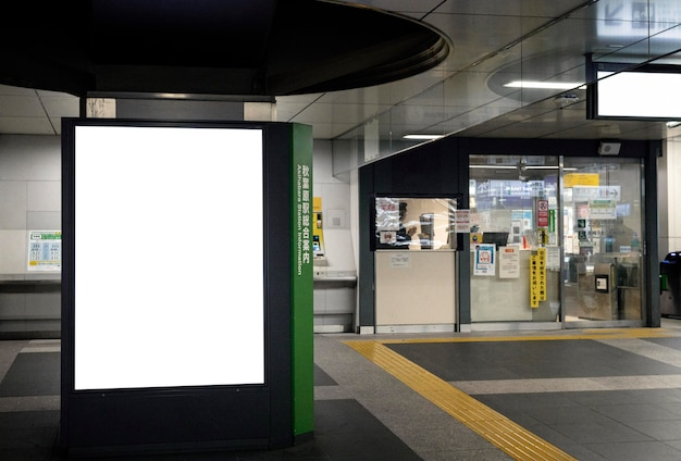 Japanese subway train system passenger information display screen