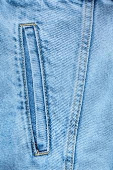 Jean denim women jacket
