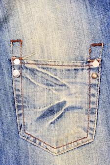ポケット付きジーンズ、デニム背景モックアップ