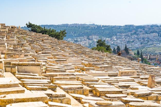 Еврейские могилы в иерусалиме