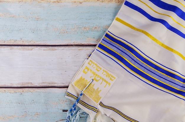 Jewish holiday tallit, shabbat prayer religious symbol