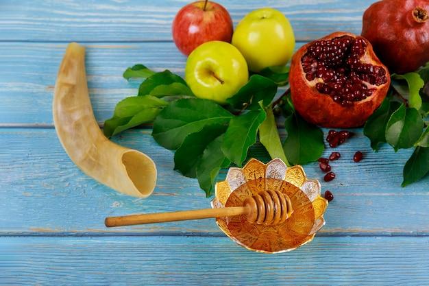 ユダヤ人の新年、rosh hashanah、yomkippurのコンセプト。ユダヤ教の祝日。