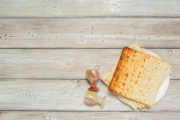 유대교 전통 유월절 맛초 빵