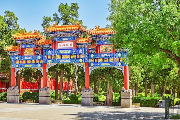 Jingshan park or the coal mountain near the forbidden city beijing
