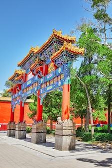 Парк цзиншань, или угольная гора, недалеко от запретного города, пекин, китай