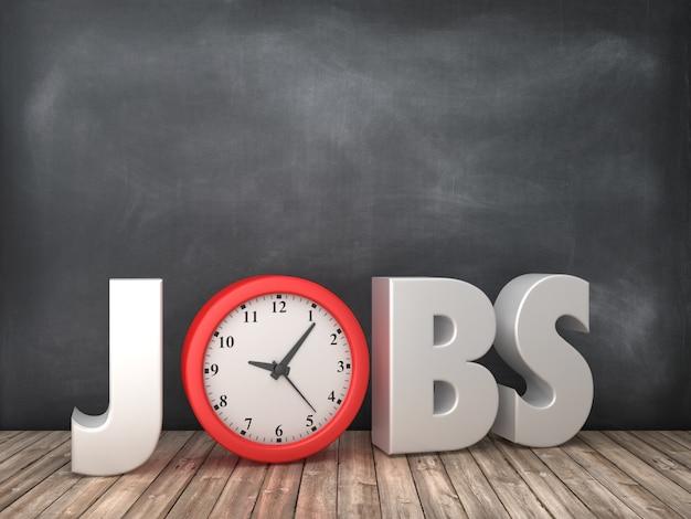 Jobs 3d word с часами на фоне классной доски