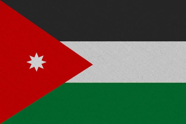 Jordan fabric flag