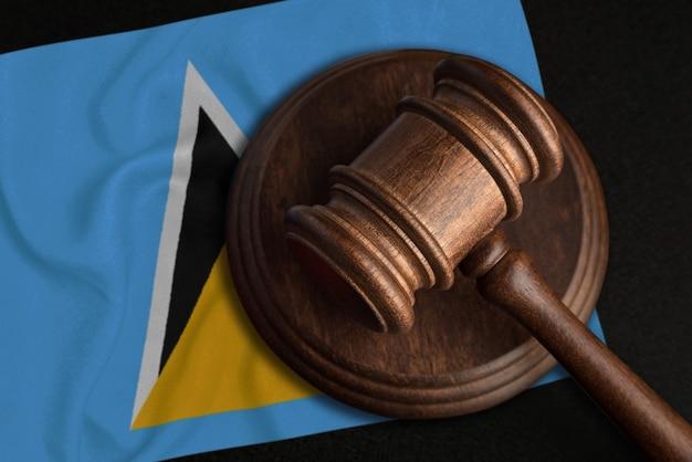 Судья молоток и флаг сент-люсии. закон и справедливость в 222. нарушение прав и свобод.