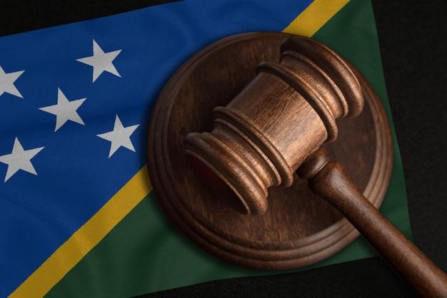 판사 디노와 솔로몬 제도의 국기. 솔로몬 제도의 법과 정의. 권리와 자유의 침해.