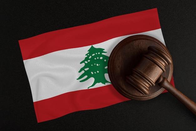 裁判官のガベルとレバノンの旗